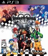 Kingdom Hearts HD 1.5 ReMIX Pack Shot