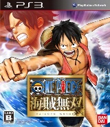 One Piece: Pirate Warriors Pack Shot
