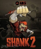 Shank 2 Pack Shot