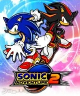Sonic Adventure 2 Pack Shot