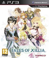 Tales of Xillia Pack Shot