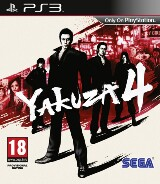 Yakuza 4 Pack Shot