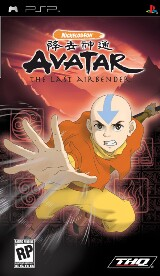 Avatar: The Legend of Aang Pack Shot