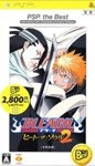 Bleach: Heat the Soul 2 Pack Shot