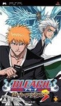 Bleach: Heat the Soul 3 Pack Shot