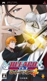 Bleach: Heat the Soul 4 Pack Shot
