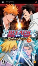 Bleach: Heat the Soul 6 Pack Shot