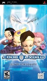 Code Lyoko : Quest for Infinity Pack Shot