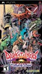 Darkstalkers Chronicle: The Chaos Tower Pack Shot