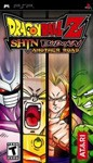 Dragon Ball Z: Shin Budokai Another Road Pack Shot