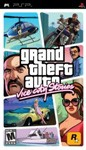 Grand Theft Auto: Vice City Stories Pack Shot
