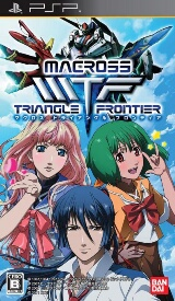 Macross Triangle Frontier Pack Shot