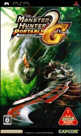 Monster Hunter Portable 2nd G Pack Shot