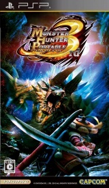 Monster Hunter Portable 3rd Pack Shot