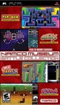 Namco Museum Battle Collection Pack Shot