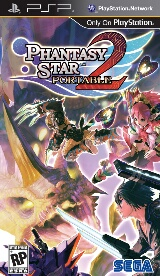 Phantasy Star Portable 2 Infinity Pack Shot