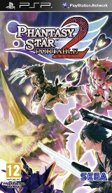 Phantasy Star Portable 2 Pack Shot