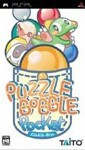 Puzzle Bobble Pocket Pack Shot