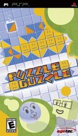 Puzzle Guzzle Pack Shot