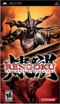 Rengoku: The Tower of Purgatory Pack Shot