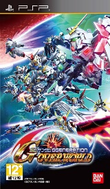 SD Gundam G Generation Overworld Pack Shot