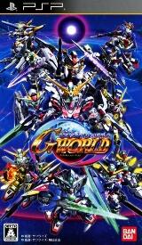 SD Gundam G Generation World Pack Shot