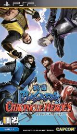 Sengoku Basara: Chronicle Heroes Pack Shot