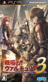 Senjou no Valkyria 3 Pack Shot