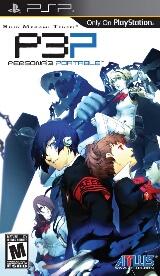 Shin Megami Tensei: Persona 3 Portable Pack Shot