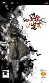 Shinobido: Tales of the Ninja Pack Shot