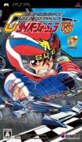 Shinseiki GPX Cyber Formula VS Pack Shot