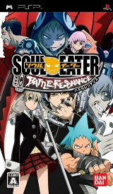 Soul Eater: Battle Resonance Pack Shot