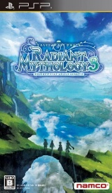 Tales of the World: Radiant Mythology 3 Pack Shot