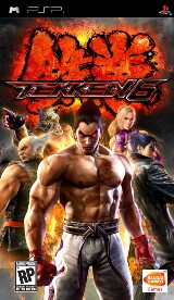 Tekken 6 Pack Shot