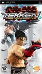 Tekken: Dark Resurrection Pack Shot