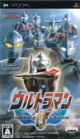 Ultraman Fighting Evolution 0 Pack Shot
