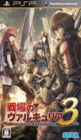 Valkyria Chronicles 3 Pack Shot