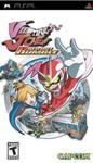 Viewtiful Joe: Red Hot Rumble Pack Shot
