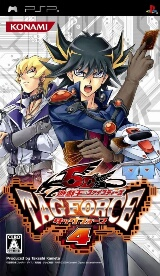 Yu-Gi-Oh! 5Ds Tag Force 4 Pack Shot
