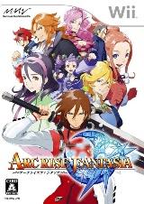 Arc Rise Fantasia Pack Shot
