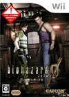 BioHazard 0 Pack Shot