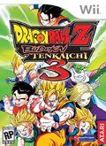 Dragon Ball Z: Budokai Tenkaichi 3 Pack Shot