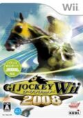 G1 Jockey Wii 2008 Pack Shot