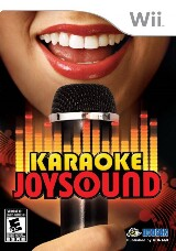 Karaoke Joysound Pack Shot