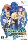 Tales of Symphonia: Dawn of the New World Pack Shot