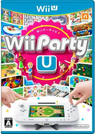 Wii Party Pack Shot