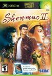 Shenmue 2 Pack Shot