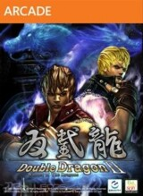 Double Dragon II: Wander of the Dragons Pack Shot