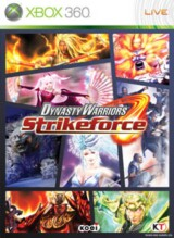 Dynasty Warriors: Strikeforce Pack Shot