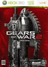 Gears of War 2: Limited Edition Pack Shot